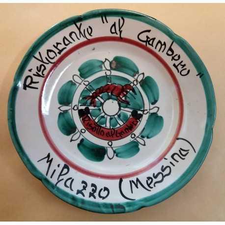 1982 - PIATTO DEL BUON RICORDO - RISTORANTE AL GAMBERO - MILAZZO (MESSINA) - MC42389