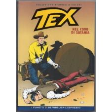 cTEX / COLLEZIONE STORICA A...